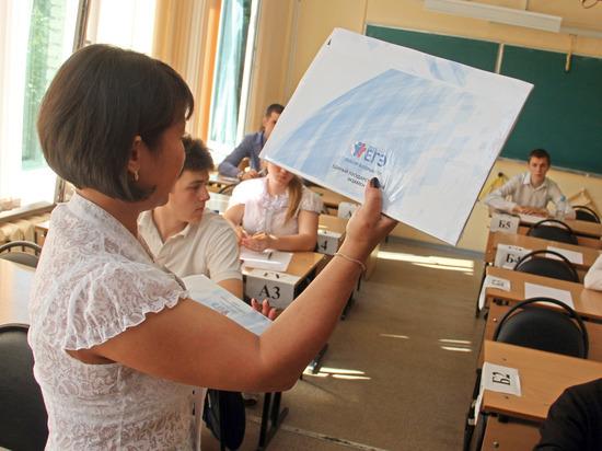 В Башкирии 16 выпускникам аннулировали результаты ЕГЭ