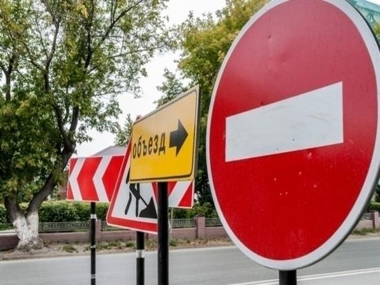 В центре Симферополя временно ограничат движение