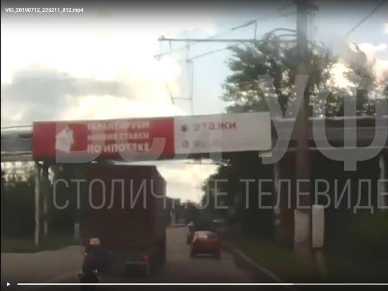 На Уфимской трассе произошло несколько трагедий