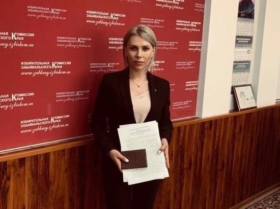 Шпак сдала документы для прохождения фильтра на выборы главы Забайкалья