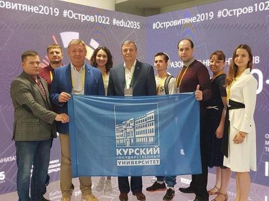 КГУ и Сколково подписали меморандум о партнерстве с лидерами инноваций