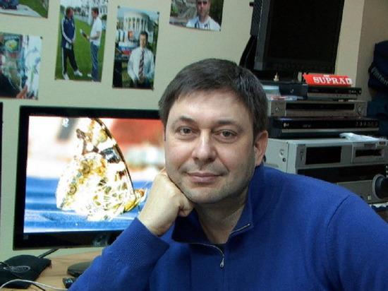 Представитель ОБСЕ призвал Украину освободить Вышинского