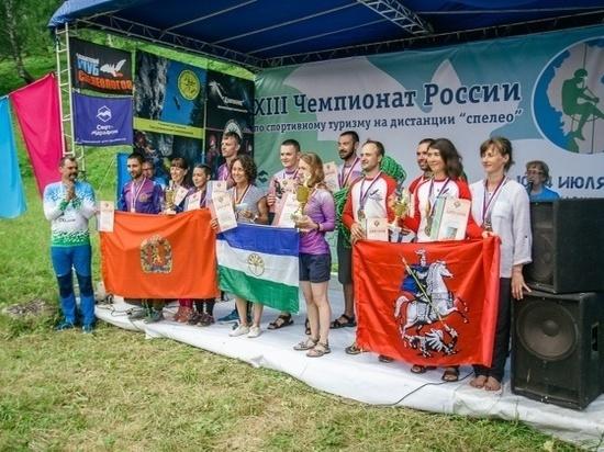 Башкирская сборная заняла второе место на чемпионате России по спортивному туризму