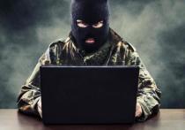 Калининградец из тюрьмы писал в «Одноклассники» экстремистские посты