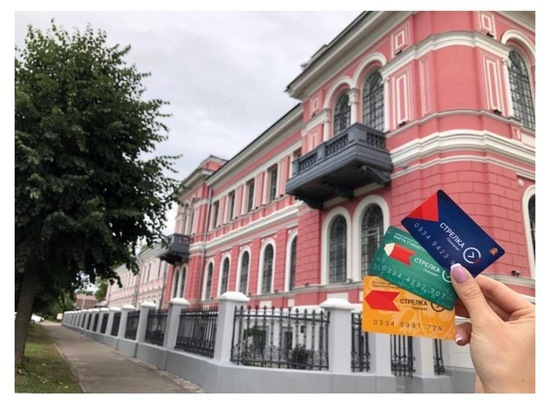 Посетители Серпуховского музея смогут расплачиваться картой «Стрелка»