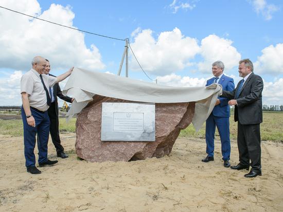 В Бобровском районе появится второй сыродельный завод