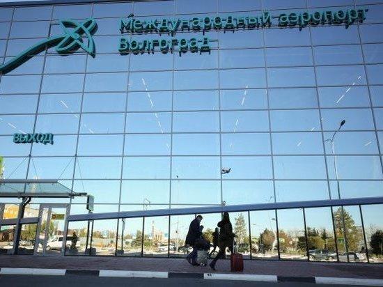 Потасовка в аэропорту Греции: волгоградцы не могут попасть домой