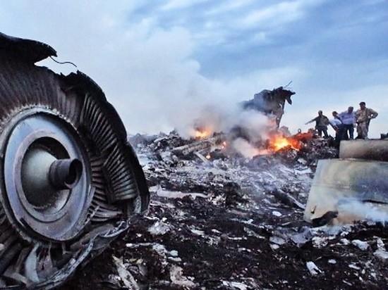 По делу MH17 появились новые свидетели