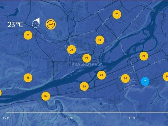 Минэкологии опять не нашло загрязнений в красноярском воздухе