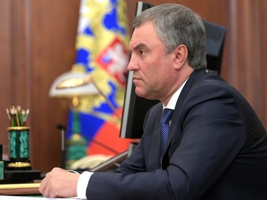Как предложение Володина поправить Конституцию связано с «уходом Путина»