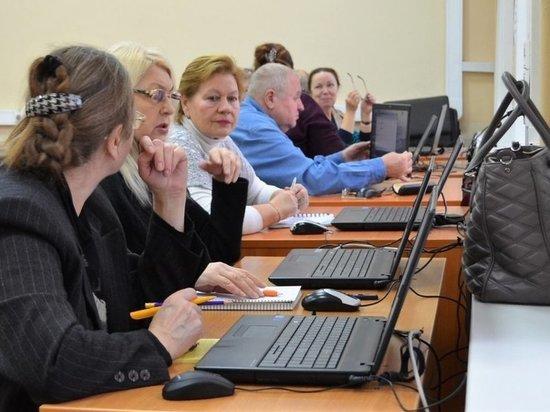 В Калмыкии будущие пенсионеры проходят переобучение