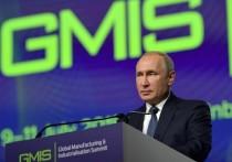 Путин: «Это наша ответственность за планету»