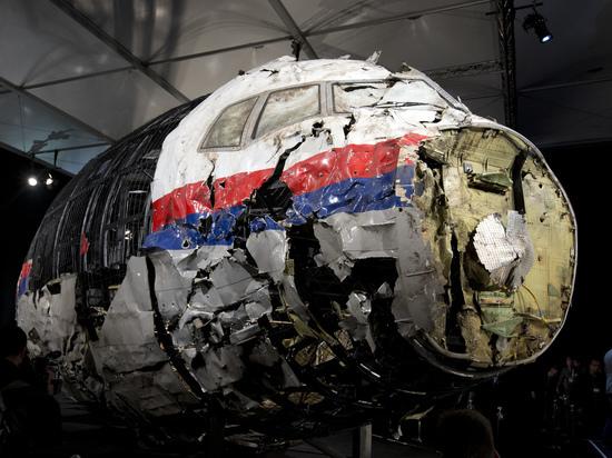 Эксперт о катастрофе MH17: «Комиссия скрывает происхождение важных улик»