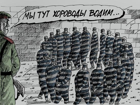 Прокуратура наказала начальника чебоксарской колонии за сверхурочные работы осужденных
