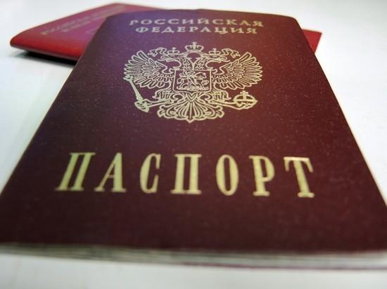 Бумажные паспорта в России прекратят выдавать в 2022 году