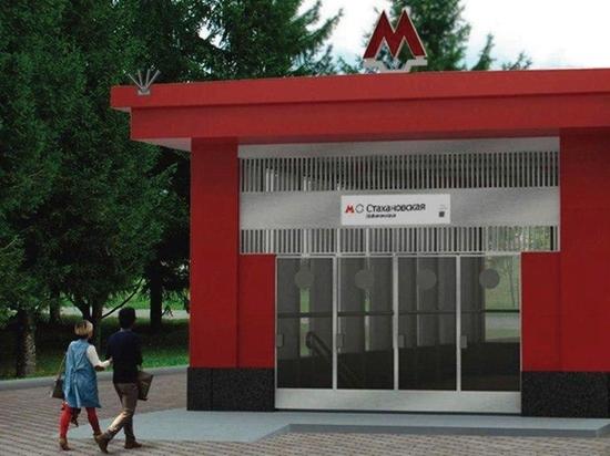 Станция «Стахановская» напомнит о трудовых подвигах: необычный дизайн метро