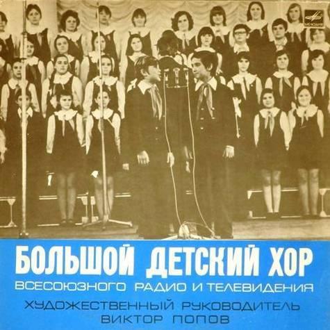 """Проект """"Первые"""": как тверские вернули балалайке русскую душу и создали первый детский хор"""