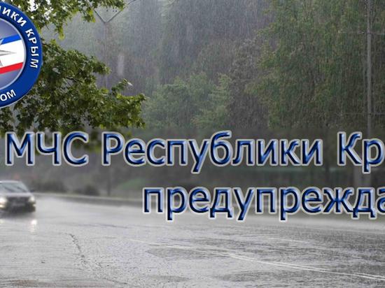Два часа до бури: на Крым надвигаются ливни с градом