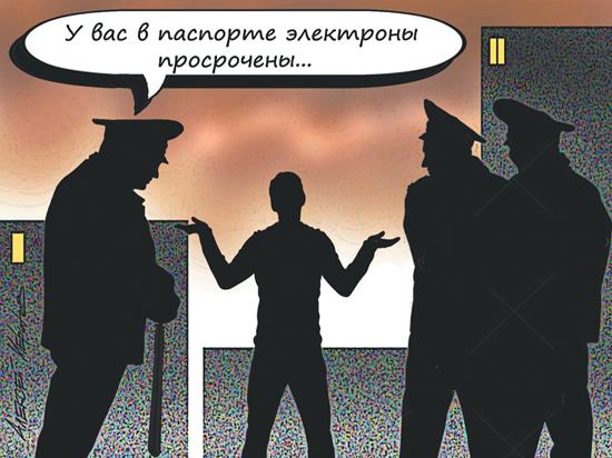 Назван год замены бумажных российских паспортов электронными