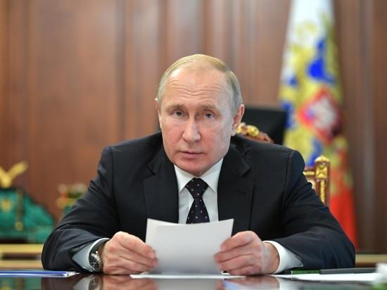 «Обезлюдивание»: эксперты объяснили указ Путина о гражданстве для украинцев
