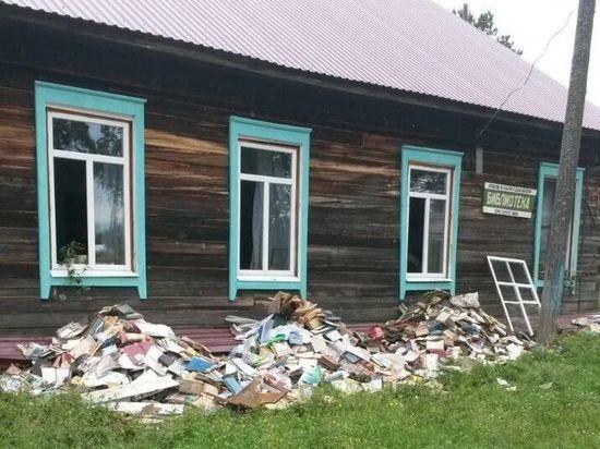 В Бурятии принимаются книги для пострадавших библиотек Иркутской области