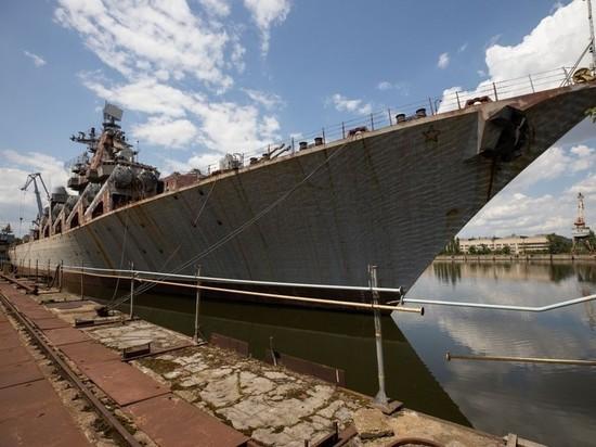 Министр предложил Зеленскому демилитаризовать крейсер «Украина»