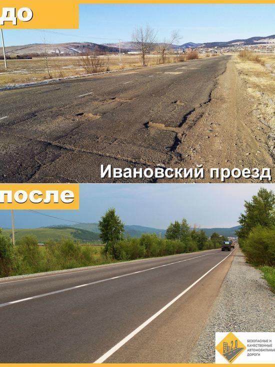 Ремонт дорог завершился на трех участках в Чите