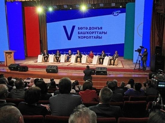 В башкирском Белом доме выступают против политизации межнациональных процессов
