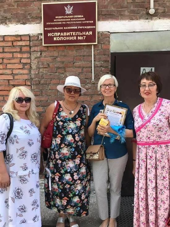 Наталья Бурдина посетила женскую колонию в Бурятии