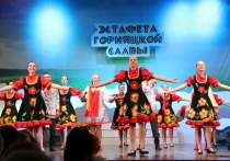 В Железногорске - День металлурга, праздник горняцкой славы!