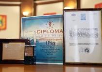 Творческий коллектив «VIVA» из Ставрополя выиграл международный конкурс