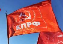 Коммунисты продолжают свои политические гастроли