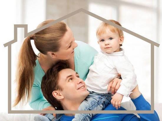 В Тверской области молодым семьям помогают гасить ипотеку