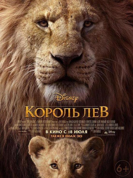 Киноафиша Крыма с 18 по 24 июля