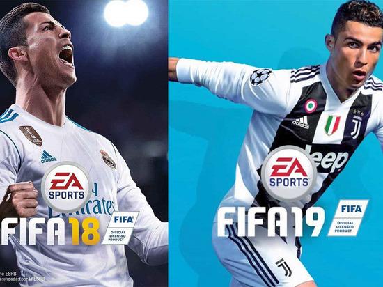 EA потеряла больше 700 млн из-за отсутствия «Ювентуса» в новой FIFA