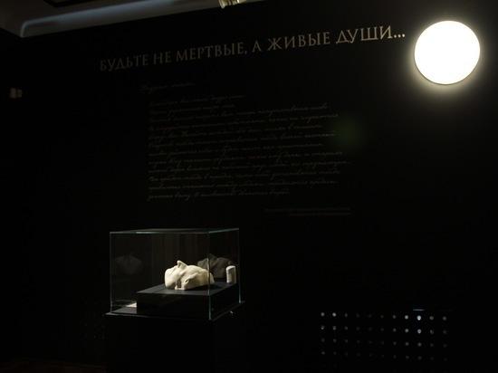 В Серпухове расскажут, почему Гоголь уничтожил второй том «Мертвых душ»