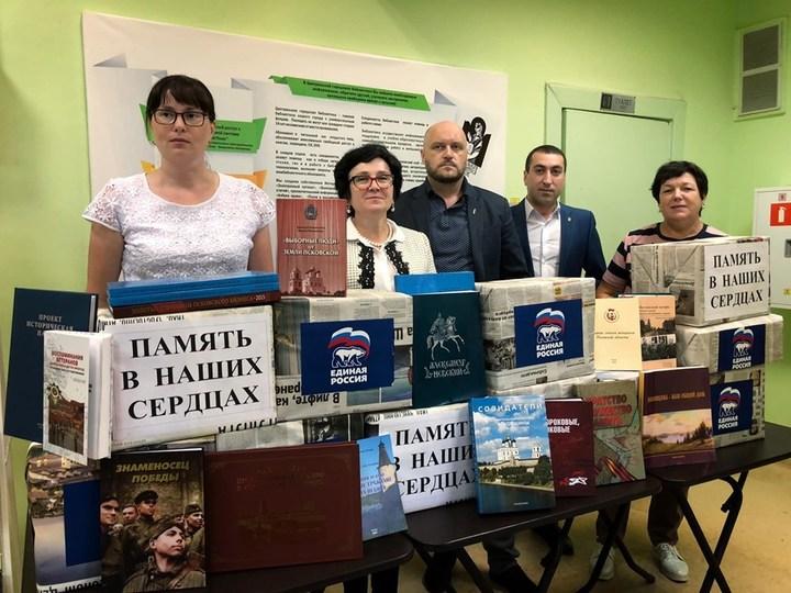 Центральная псковская библиотека нашла спонсора для путеводителя по паркам города, фото-3