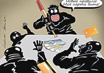 Госдума приняла во втором чтении законопроект, запрещающий международным платежным системам «отключать от розетки» российские банки и, соответственно, их клиентов