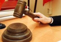 Суд в Петербурге арестовал