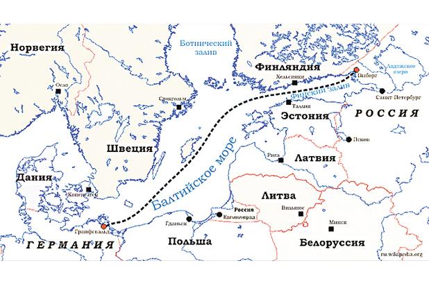 """Битва за """"Северный поток-2"""" перешла в эндшпиль"""
