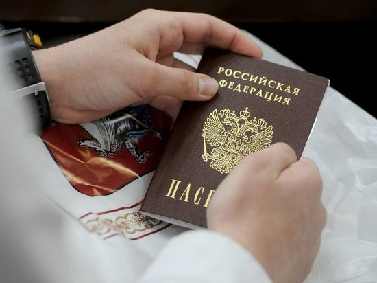 Киев назвал российский паспорт для украинцев «оружием гибридной войны»