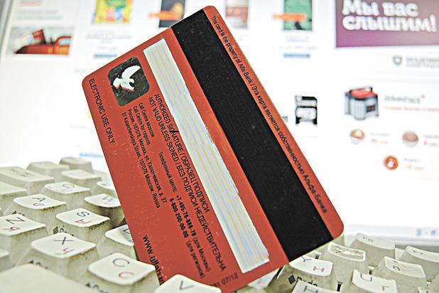 Госдума одобрила чреватый проблемами с Visa и Mastercard законопроект