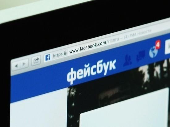 Facebook и российские тролли: кто кого?