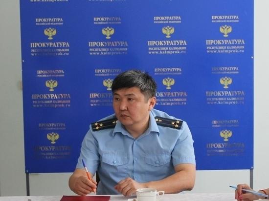В Прокуратуре Калмыкии рассказали о коррупционных преступлениях