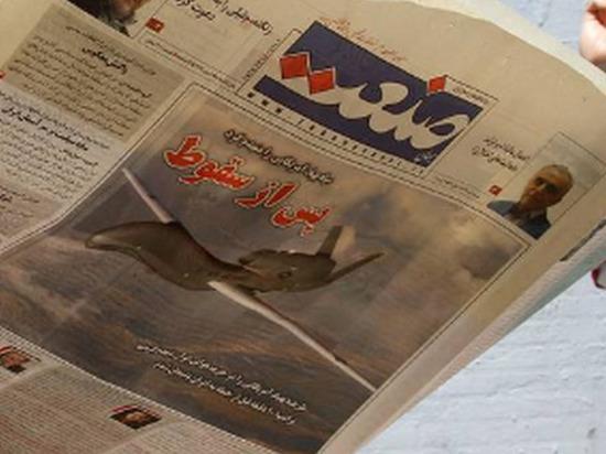 Пентагон: иранский дрон был сбит в «оборонительных целях»