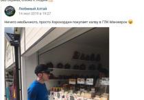 Журналисты вычислили фейковые аккаунты, с которых хвалят врио губернатора Республики Алтай