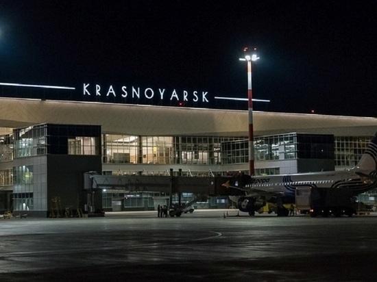 На рулежную дорожку в красноярском аэропорту выделили 600 млн рублей