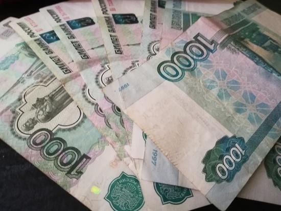В Кваркенском районе работникам задолжали 110 тысяч