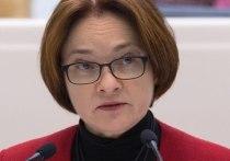 Эльвира Набиуллина прибыла на совет Союзного государства  РФ и РБ в Карелию