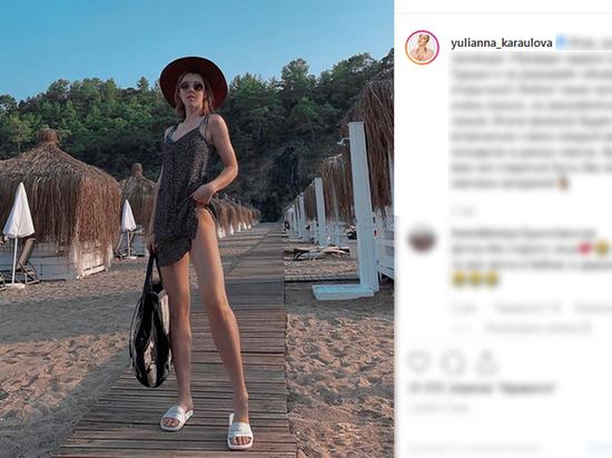 Караулова поделилась откровенным фото из Турции